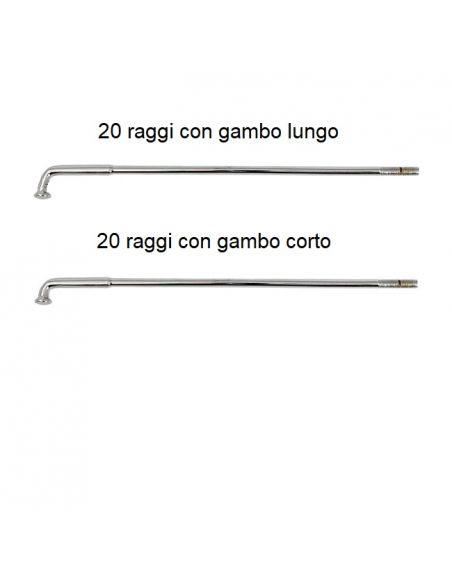 """Pedaline CC con fascetta 1 1/4"""" - cromate"""
